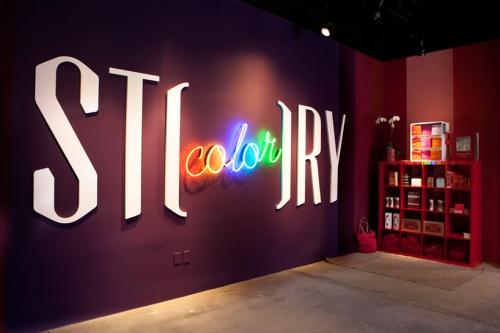 Story Identity(2)